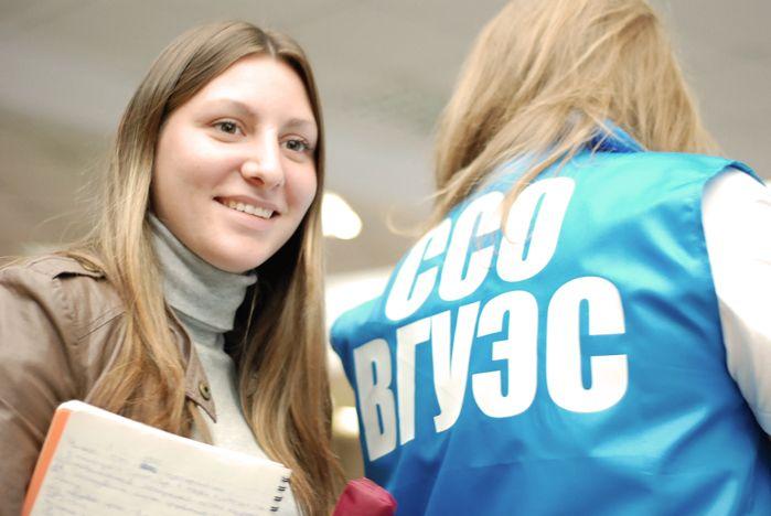 Студенческому самоуправлению во ВГУЭС – 10 лет