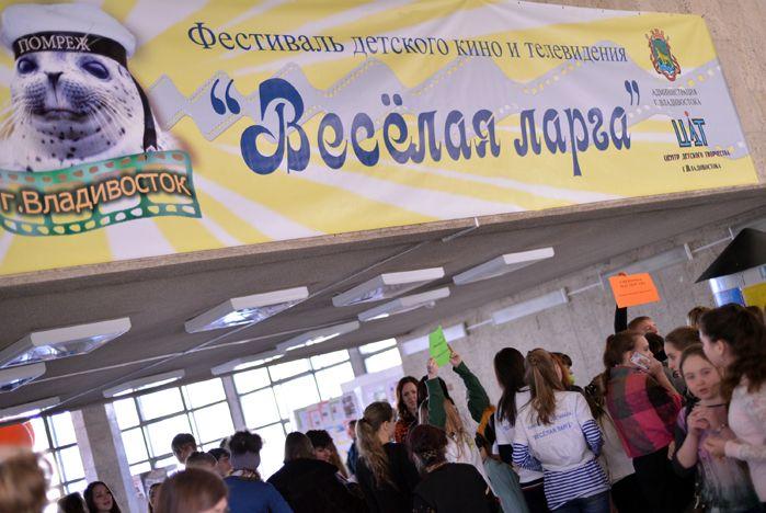 Председателем жюри фестиваля детского кино и телевидения «Веселая Ларга» 2014 г. стал преподаватель ВГУЭС Владимир Ощенко