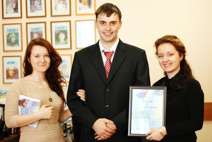 Успех студентов ВГУЭС на всероссийской конференции