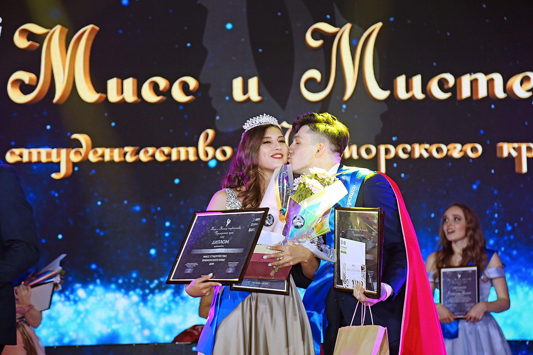 «Мистером студенчество Приморского края 2019» стал «Мистер ВГУЭС 2019» Алексей Шумков