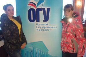 Молодежный волонтерский форум в г. Орел