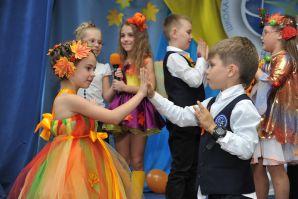 Осенний квест для учащихся начальной школы ШИОД