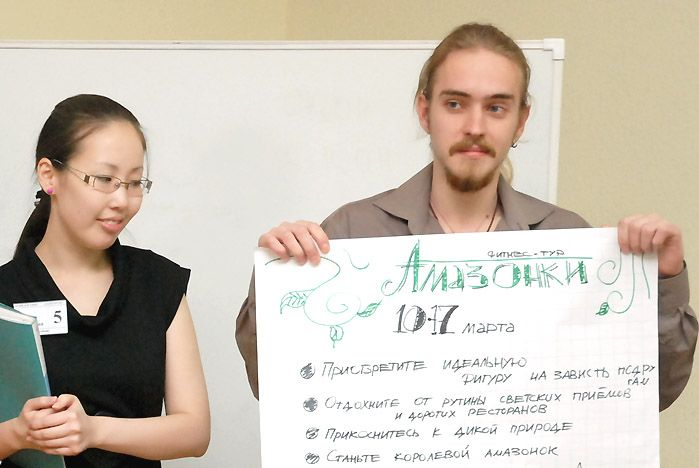 Студенты ВГУЭС нарасхват у работодателей