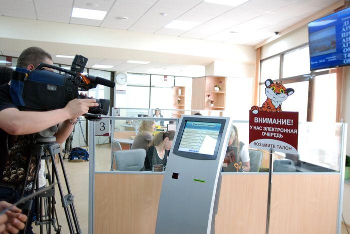 Во ВГУЭС открылся учебный офис банка «Приморье»