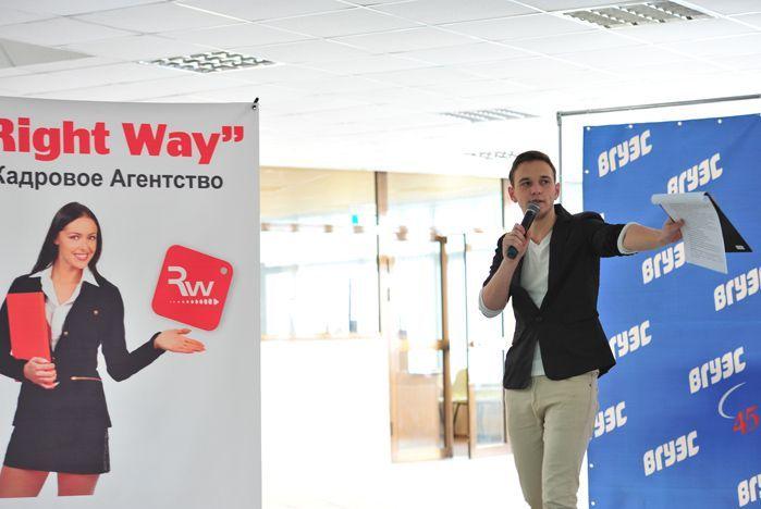 В Зимнем саду ВГУЭС прошла промо-акция кадрового агентства «Right Way»