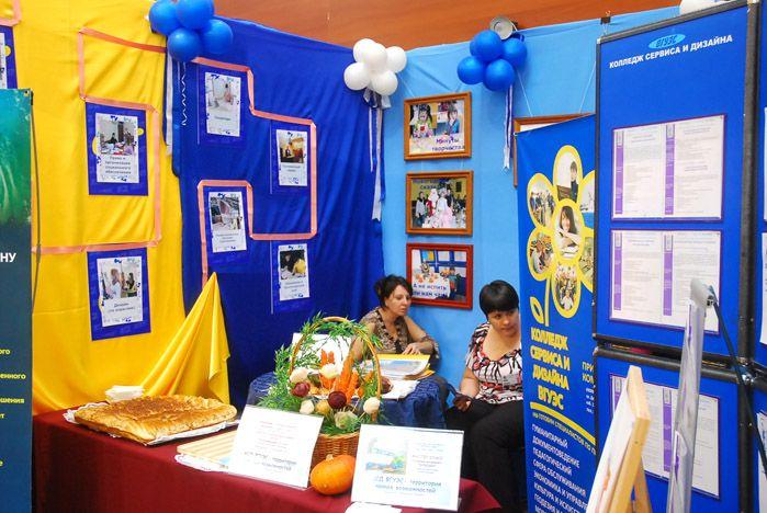 Образовательные программы колледжа сервиса и дизайна ВГУЭС пришлись по вкусу гостям XV специализированной выставки «Дальагро. Продовольствие»