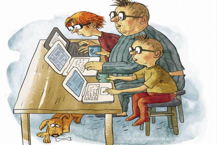 """Дорогие ребята, уважаемые родители! Приглашаем вас принять участие в семейном проекте """"Моя семья попала в Сеть"""""""