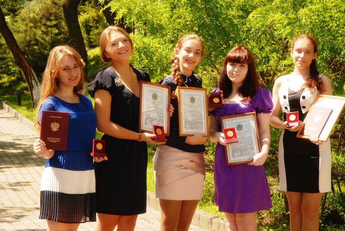 Академический колледж пополнил копилку золотых медалей ВГУЭС