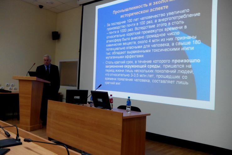 I Дальневосточная экономическая школа-конференция для магистрантов, аспирантов и молодых ученых