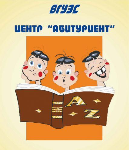 Начинаются профильные смены для старшеклассников г.Владивостока