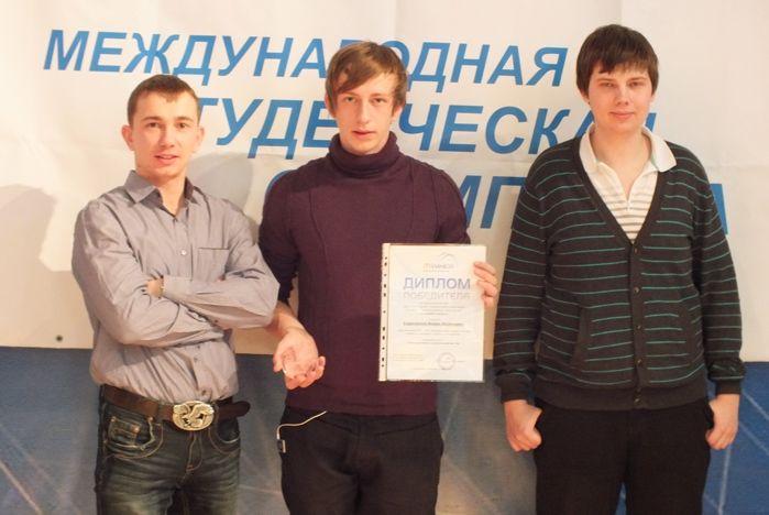 Студент кафедры Информационных систем и прикладной информатики - призер Международной олимпиады