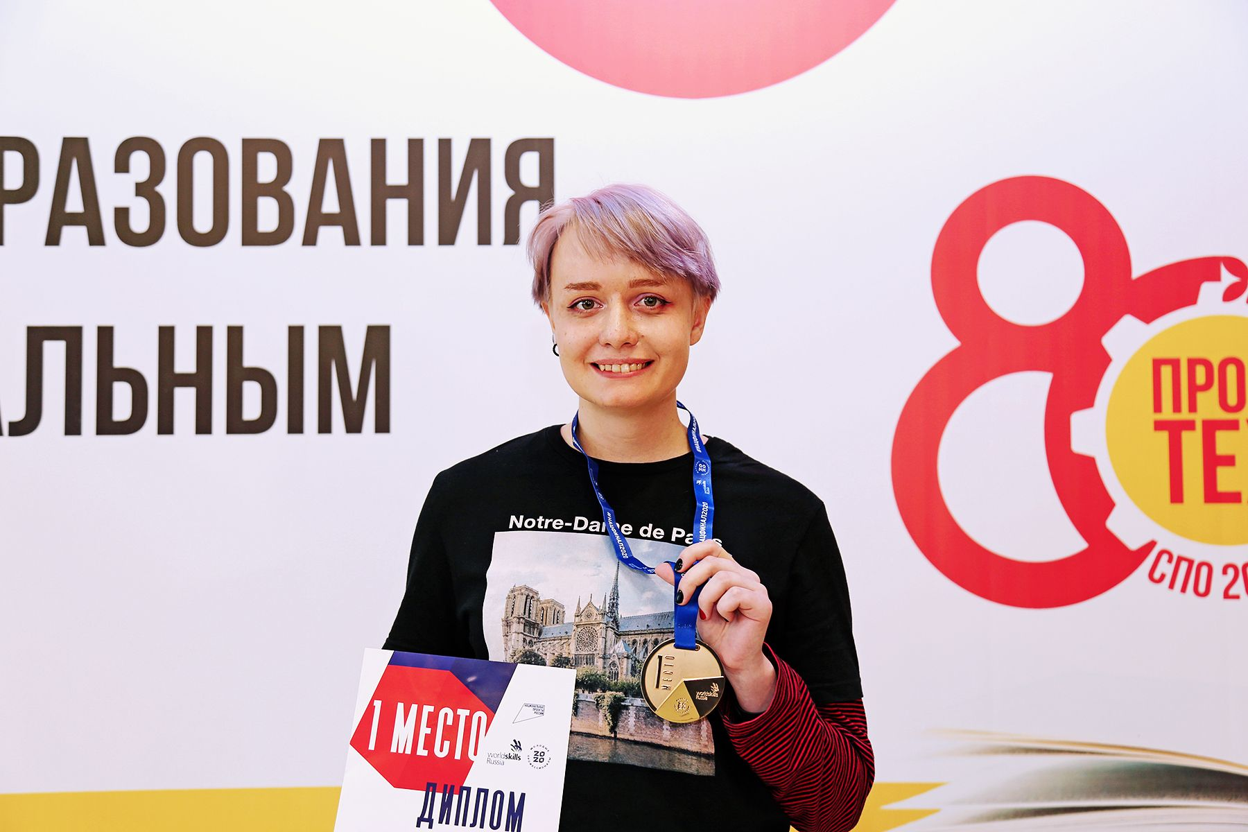 Студентка Академического колледжа ВГУЭС, победитель VIII Национального чемпионата «Молодые профессионалы» Полина Вайтушко: главное – верить в свои силы и выложиться на 100 процентов