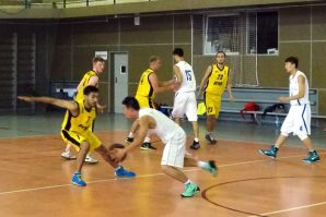 A friendly tournament with a basketball team of Changchun high school took place in VSUES