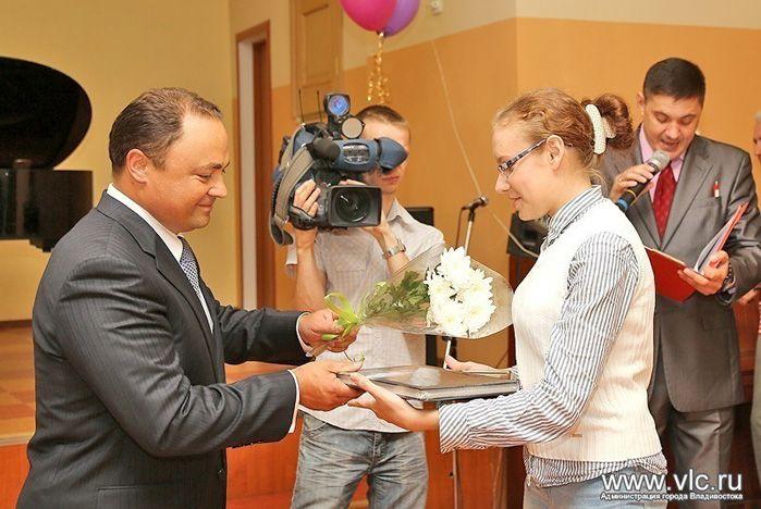 Студентка ВГУЭС стала стипендиатом города Владивостока