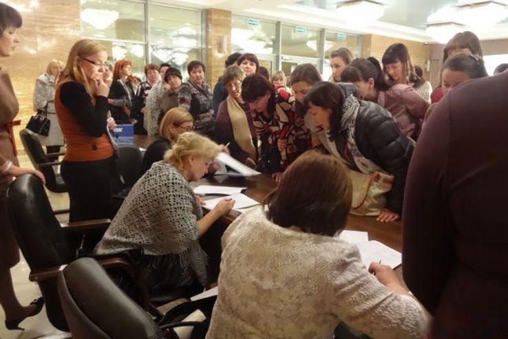 Преподаватели кафедры бухгалтерского учета и аудита ВГУЭС организовали семинар для государственных служащих