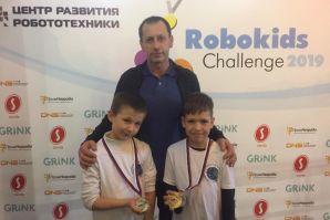 Команда ШИОД - обладатель золотых медалей Robokids Challengs 2019