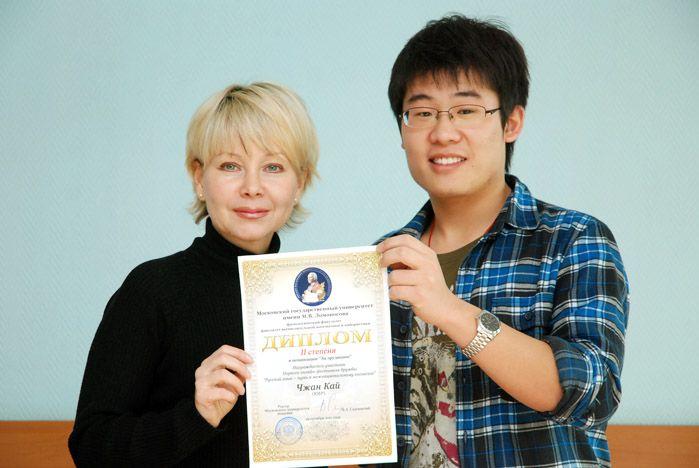 Студент ВГУЭС Чжан Кай стал призером международного конкурса в Московском госуниверситете