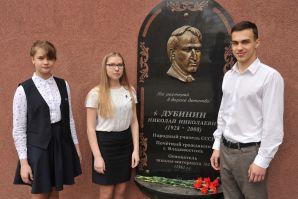 5 марта - День рождения Николая Николаевича Дубинина