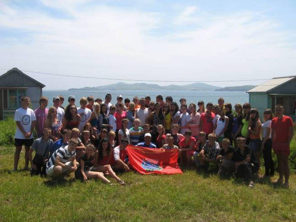 Международный молодёжный форум «Поколение» (Дальневосточный «Селигер»)