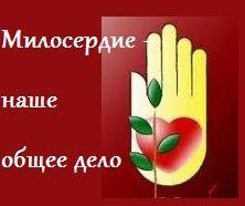 Поможем малышам из Амурской области