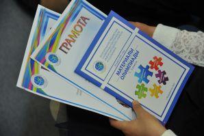В ШИОД прошло награждение победителей и призеров региональной олимпиады им.Н.Н.Дубинина