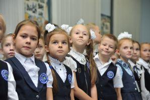 День рождения школы:  посвящение в ученики и праздничный концерт