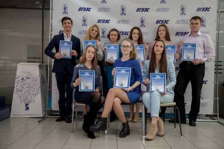 Во ВГУЭС награждены победители исследовательского проекта «Гранит науки»
