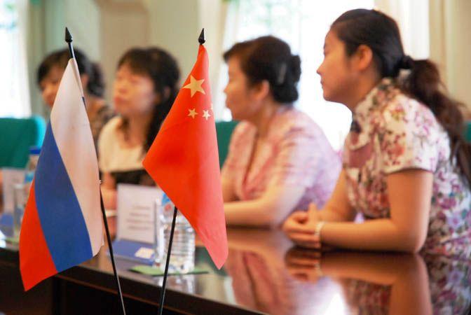 ВГУЭС – Университет Цзиси: сотрудничество выходит на новую ступень