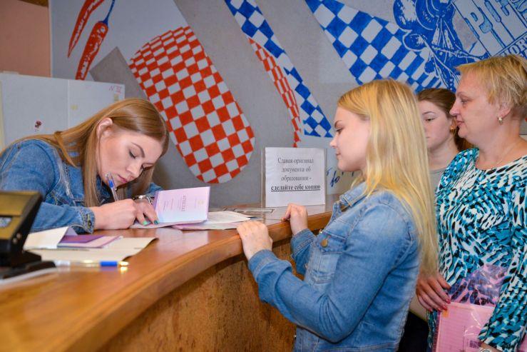 Приёмная кампания под лозунгом: «Жить в Приморье, учиться во ВГУЭС»