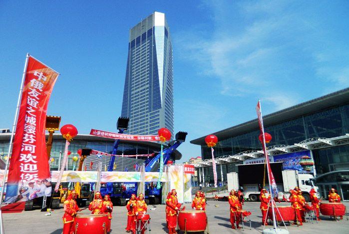 Делегация ВГУЭС приняла участие в XXII Харбинской международной торгово-экономической ярмарке