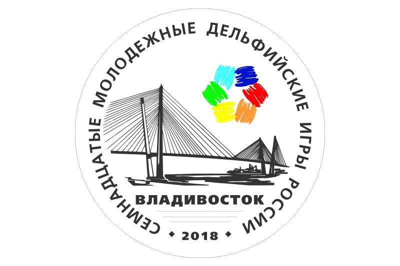 XVII молодежные Дельфийские игры во ВГУЭС: «дизайн одежды», «парикмахерское искусство», «фотография»