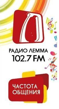 8 октября директор и резиденты Бизнес-инкубатора ВГУЭС посетили эфир радио «Лемма».