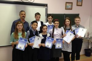23 января в школе-интернате для одаренных детей им. Н.Н. Дубинина наградили победителей и призеров олимпиады по физике Дж.К. Максвелла