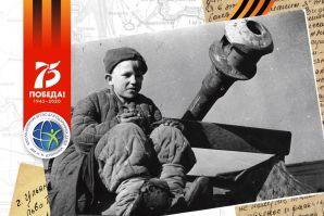 Маленькие герои Великой Победы
