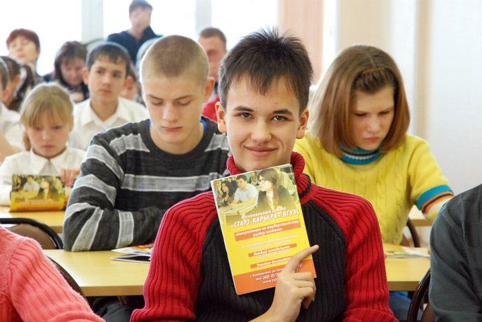 Участники фестиваля социальных проектов «Добрые дела миру» два дня провели во ВГУЭС