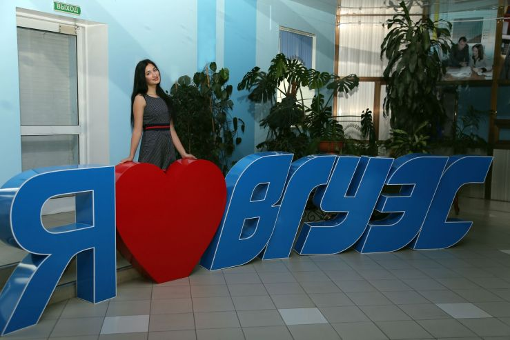 Элен Хачатрян, участница XIX Всемирного фестиваля молодёжи и студентов: «Великая силы мечты»