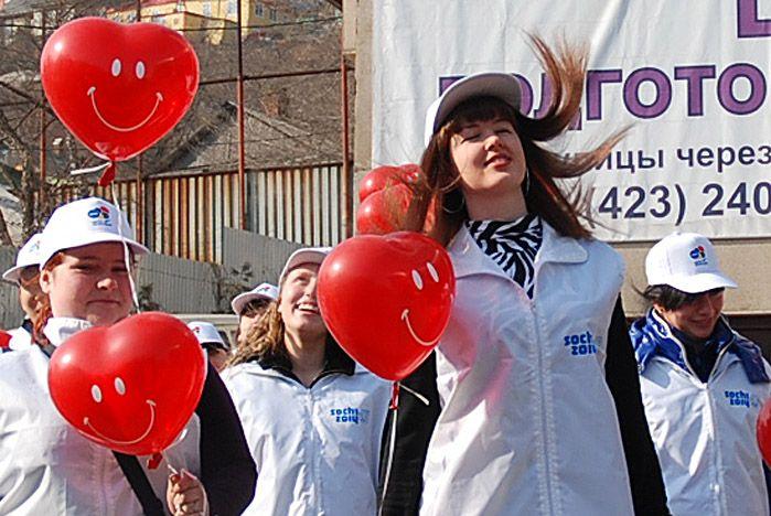 Старт дан! ВГУЭС объявил о наборе волонтёров на Олимпийские игры-2014