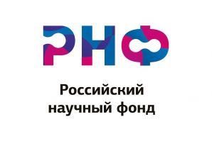 Конкурс на поддержку междисциплинарных проектов. Гранты 2020 – 2023 гг