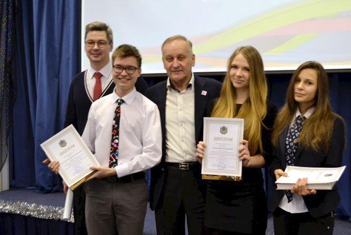 Названы имена победителей и призеров регионального этапа Всероссийской олимпиады школьников по праву