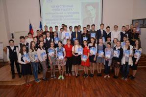 Во ВГУЭС чествовали победителей региональной предметной олимпиады имени Дубинина