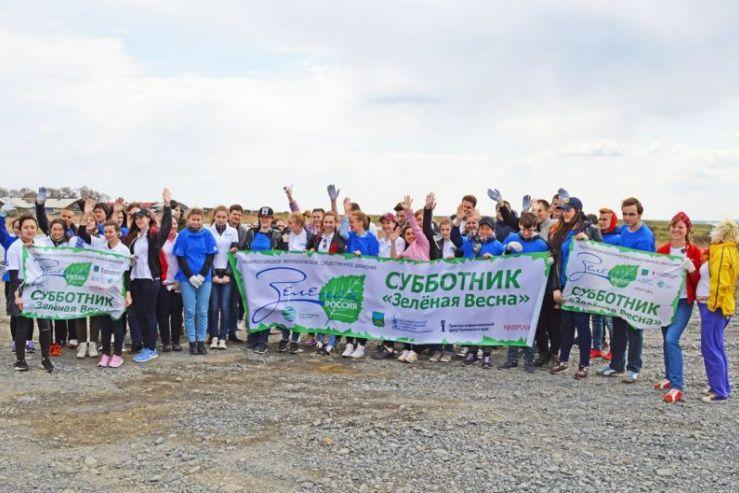 Студенты ВГУЭС привели в порядок берег моря и прошлись по «Земле леопарда»