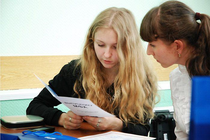 Из «Малой финансовой академии» ВГУЭС студенты выпускаются уже сотрудниками банка