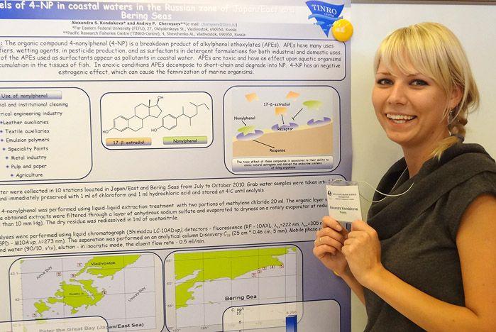 Инновационный проект преподавателя ВГУЭС – победитель международной конференции