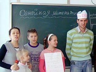 «Семейной субботой» завершилась в Академическом колледже Неделя математики