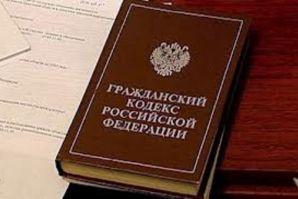 Изменились формы договоров гражданско-правового характера