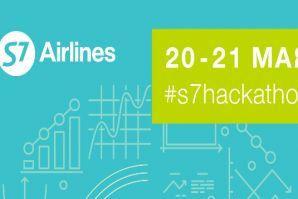 S7 Airlines проведет хакатон для поиска современных технологических решений в сфере пассажирского опыта.