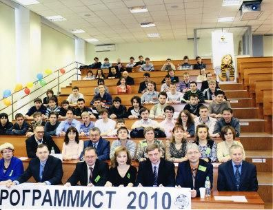 Программа, разработанная студентом Находкинского филиала ВГУЭС, признана лучшей на Дальнем Востоке.