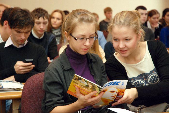 Отличников Владивостока пригласили учиться во ВГУЭС