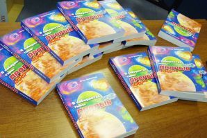 Выпускник ШИОД презентовал свою дебютную книгу школьникам