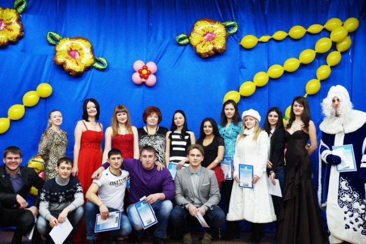 Состоялось награждение студентов по итогам в 1 полугодии 2013-2014 учебного года.